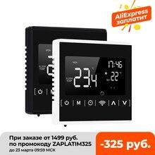 110v 120v 230v todo o controlador de temperatura da tela toque termoregulator preto luz traseira termostato da sala aquecimento elétrico wifi