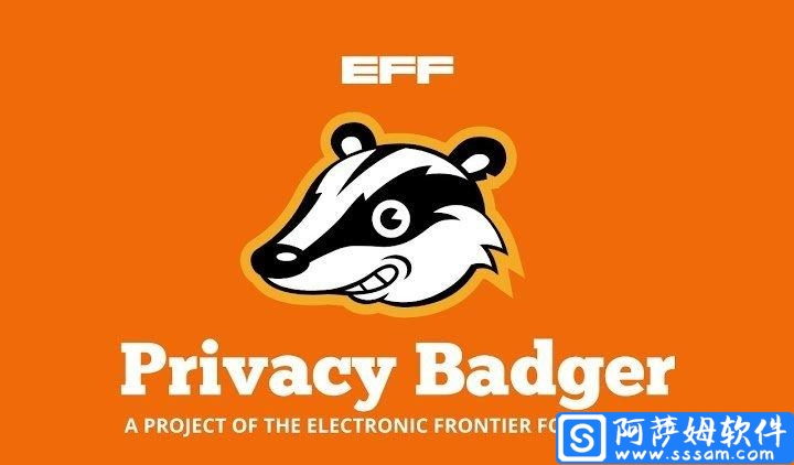 Privacy Badger 隐私獾
