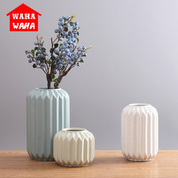 Modern Ceramic Vase Minimalist Creative Tabletop Vase Home Decoration Vase Fashion Modern European Style Geometric Flower Vase 1