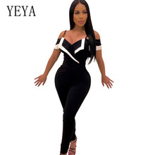YEYA Bodycon Bandgae Playsuits Women Overalls Summer Sexy Deep V Cross Ruffled Shoulder Jumpsuits Elegant Hollow Out Rompers