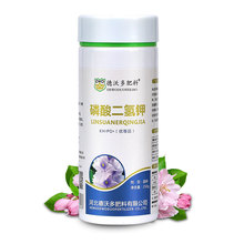 250 г Универсальный цветочный горшок зеленое растение удобрение калий диводород фосфат водорастворимое удобрение составное удобрение