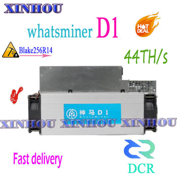 ASIC Miner WhatsMiner D1 44TH/S With PSU DCR mining Better Than antminer DR3 DR5 S9 S11 T15 B7 Z11 Innosilicon D9 STU-U1 M3 G28