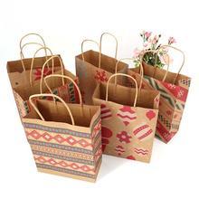 10Pcs christmas Fashion Cute Snowflake Xmas Tree Paper Bag Chrismas  Gift Storage Handheld Pouch