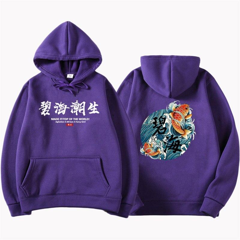 Kanye west japoński streetwear chińskie postacie mężczyźni bluzy z kapturem bluzy moda jesień Hip Hop czarna bluza z kapturem Erkek bluza
