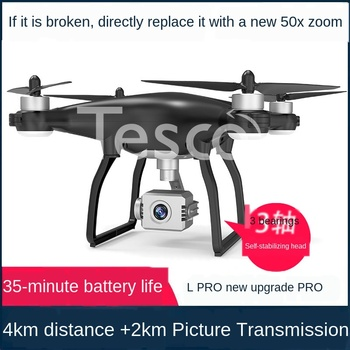Professional drone aerial camera 4K high-definition anti-shake gimbal brushless 4000 meters four-axis remote control aircraft 3 axis lightweight 1080p hd 10x zoom drone aerial camera uav gimbal camera