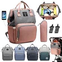 Lequeen USB bebek bezi çantası sırt çantası bebek çanta hemşirelik bakımı annelik çantası USB bezi organizatör su geçirmez mumya çanta sırt çantası anne