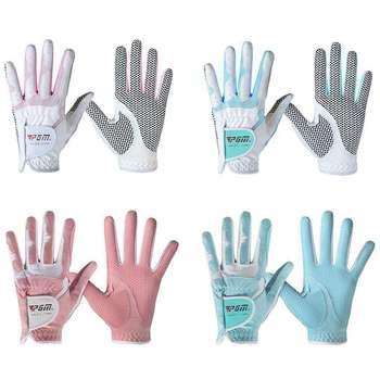 Damskie rękawice golfowe Anti-poślizgowe z lewej i prawej strony granulki ściereczka z mikrofibry oddychająca miękka rękawiczki sportowe tanie i dobre opinie Tkaniny WOMEN HW2814