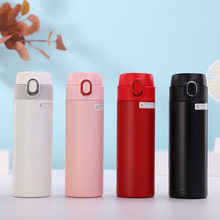 New stainless steel vacuum flask Fashion bouncing cover water glass portable sports car cup