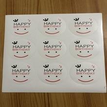 9 шт./компл. герметизирующая наклейка для конфет и печенья коробка упаковка для шоколада подарочная упаковка день рождения сувенир для свадебной вечеринки DIY happy smile Wh