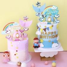 Copyright Baking Cake Decoration Birthday Cake Pumpkin Carriage Princess Prince Ornament Angel Wings Plugin