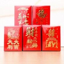 30 шт./лот, китайский красный конверт, креативный hongbao, год, праздник весны, день рождения, красный подарок, конверт 8*10 см