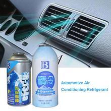 Автомобильный Кондиционер хладагент R134A Высокая чистота экологически чистый нетоксичный автомобильный хладагент
