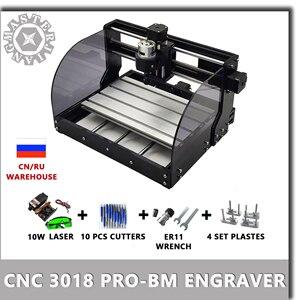 Image 1 - CNC 3018 PRO BM graveur Laser bois CNC routeur Machine GRBL ER11 bricolage gravure Machine pour bois PCB PVC Mini CNC 3018 graveur