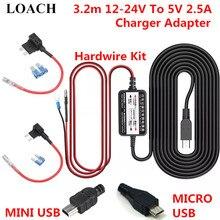 3,2 m 12 v-24 v до 5v 2.5A мини микро зарядных порта USB для автомобиля тире Камера Зарядное устройство адаптер кулачковый жесткий провод DVR комплект жестких дисков для XiaoMi 70Mai YI 360