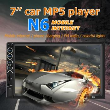 Car Radio Multimedia GPS Player With USB Charge N6 7 inch Touch Screen for Iphone Connected Stereo Video MP5 FM Player for SWM image