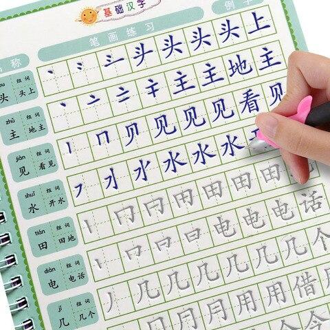 pratica caligrafia sulco caligrafia post pode ser reutilizado exercicio livro arte personagem educacao livro chines