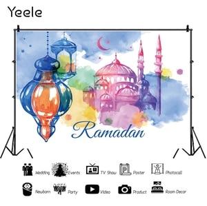 Image 1 - Yeele Photozone Islamic Ramadan Backdrop Props Moon Castle Vinyl Background Decor Photocall Photography Baby Photo Studio Shoots