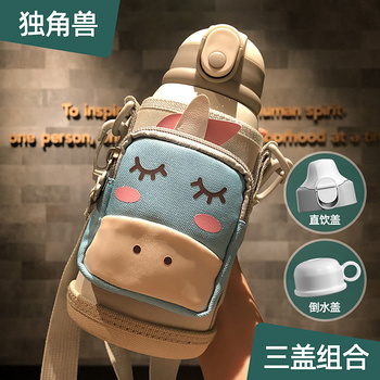 Bouteille Portable Children Thermos Outdoor Cute Animals Patterned Cover Thermos Lids Flask Stainless Steel Vacuum Bottle KK60BW