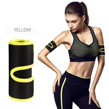 2019  Fitness Running Arm Sweat Belt Guard Sticks Arm Sleeve Sweat Sweating Armband Weight Loss Fitness Accessories