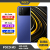 "Spain Warehouse Global Version POCO M3 Smartphone 4GB 64GB/128GB Phone Snapdragon 662 6.53"" Display 6000mAh Battery 48MP Camera 1"
