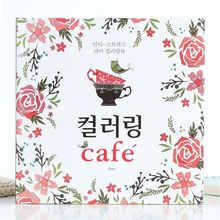 Coloring-Books Forest Adults Korean Hand-Painted Livres Classic Picture-Set Magic Decompression