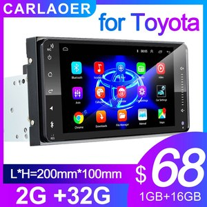2 din android 8.1 Universal Car Multimedia Player Car Radio Player Stereo for Toyota VIOS CROWN CAMRY HIACE PREVIA COROLLA RAV4(China)