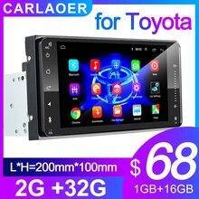 2 din android 8,1 Универсальный Автомобильный мультимедийный плеер, автомобильный радиопроигрыватель, стерео для Toyota VIOS CROWN CAMRY HIACE PREVIA COROLLA RAV4