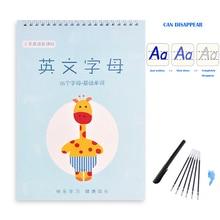 3D английского прописи для тренировки каллиграфии копия книги детям слово почерк детей писать китайские практики книги
