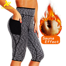 NINGMI Pantalones adelgazantes térmicos de neopreno, Leggings para sudar, entrenador de cintura, ropa moldeadora, bragas de Control remodelantes para pérdida de peso