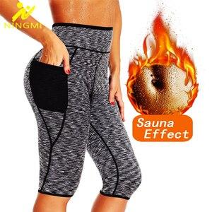 Image 1 - NINGMI zayıflama pantolon termal neopren Sauna ter tayt bel eğitmen Shapewear ince vücut şekillendirici kontrol külot kilo kaybı