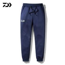 Daiwa зимние брюки мужские штаны для рыбалки на шнурке термоутолщенные хлопковые однотонные кашемировые походные брюки штаны из флиса