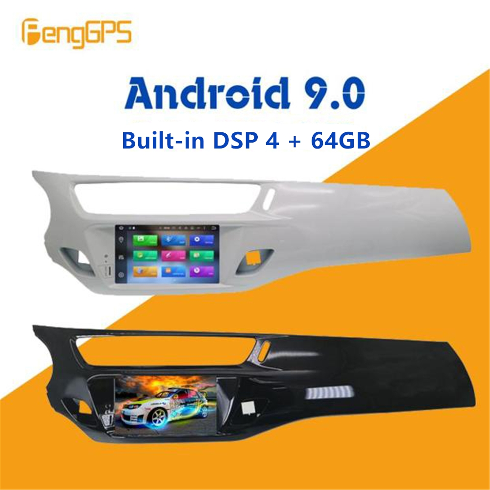 7 inch Android 9.0 Car DVD Player for Citroen C3 DS3 2010-2016 Video Stereo Auto Radio Audio Multimedia GPS map Navigation image