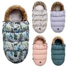 Детская коляска для сна, зимний теплый спальный мешок, ветрозащитные конверты для инвалидных колясок, конверт для младенцев, спальные мешки для новорожденных