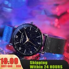 Relogio masculino Creative Ultra דק שעונים גברים מלא נירוסטה שחור שעון זוהר ערבית שעון עמיד למים צבאיים