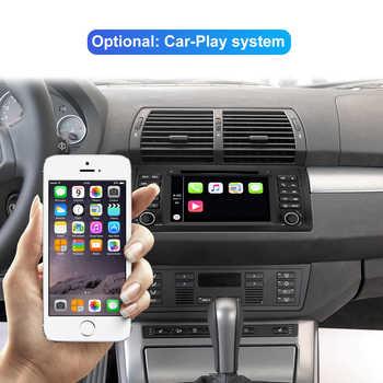 Isudar 1 Din Auto Radio Android 10 For BMW X5/E53 E39 Car Multimedia Player Autoradio GPS Octa Core DSP Camera DVR DVD FM Player