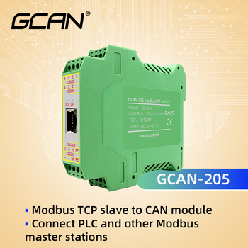 GCAN-205 CAN-Bus and ethernet converter integrated Modbus TCP/ RTU slave protocol convert data between CAN-Bus and Modbus TCP. gcan usbcan ii c can bus communication interface card industrial control equipment with high speed large data communication
