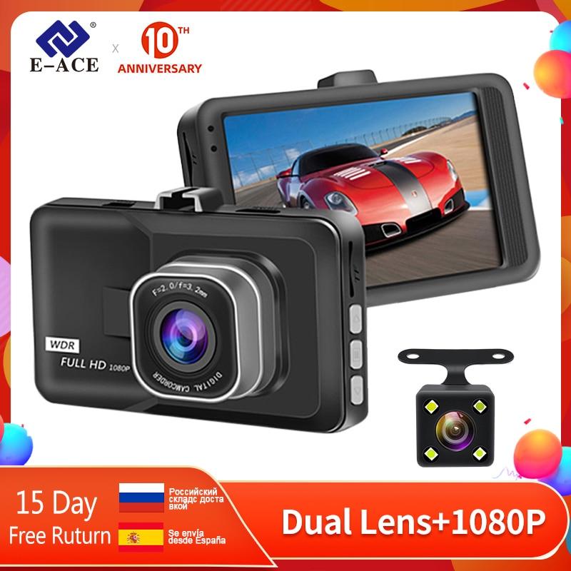 E-ACE мини-автомобильная DVR камера 3-дюймовый видеорегистратор регистратор FHD 1080P видеорегистратор автомобильная видеокамера двойной объекти...