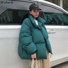 Padded Puffer Jacket Woherb
