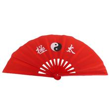 Dance Fan Bambus Knochen Tai Chi Hand Fan Druck Folding Fan Fan Kung Fu Fan Zeigen Fan(China)