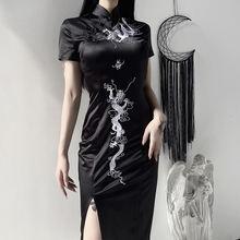 Женское атласное платье с коротким рукавом длинное облегающее