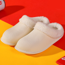 Waterproof Winter slippers for women Plush Home shoes women Non slip Wear resistant Warm Soft House slippers female