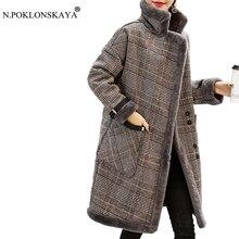 Высокое качество, женские толстые теплые зимние пальто из овечьей шерсти, толстое длинное пальто, женская классическая верхняя одежда, куртка в клетку, свободное осеннее пальто