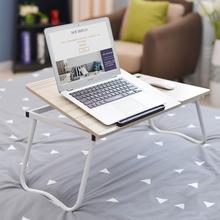 Regulowane składane biurko komputerowe tilt przenośne biurko na laptopa home dormitorium leniwe łóżko półka na biurko z gniazdem na telefon komórkowy mx9121609 tanie tanio Z tworzywa sztucznego Laptop biurko