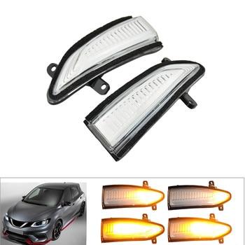 For Nissan Altima Teana Sylphy Sentra B17 2013-2018 Tiida Pulsar 2015-2019 LED Car Dynamic Blinker Sequential Turn Signal Light цена 2017