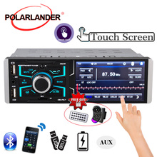 1 din car radio touch screen Bluetooth reversing MP4 support MP5, RM, RMVB 12 V in-dash MP3 multimedia player