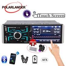 купить 1 din car radio touch screen Bluetooth reversing car MP4 support MP5, RM, RMVB 12 V in-dash 1 din car MP3 multimedia player по цене 2140.21 рублей