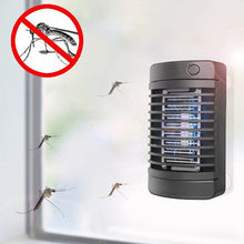 Lampy Mosquito Killer kryty energia słoneczna lampy Mosquito cicha sypialnia elektryczna lampa Mosquito Fly Bug Insect Trap Killer Zapper(China)
