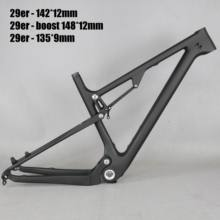 29 Full Suspension 142*12mm MTB Fiets Carbon frame 29er met 135*9mm/29er boost schorsing 148*12 mountainbike frame FM078