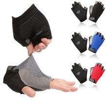 Солнцезащитные перчатки для велоспорта тонкие скалолазания на