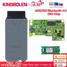 VAS5054a ODIS V 5.1.6 OKI Chip AM2300 4,0 Bluetooth Keygen Diagnose Werkzeug 5054 OBDII Auto Scanner UDS Protokoll V 5,16